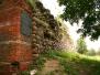 Гдов и крепость Ям