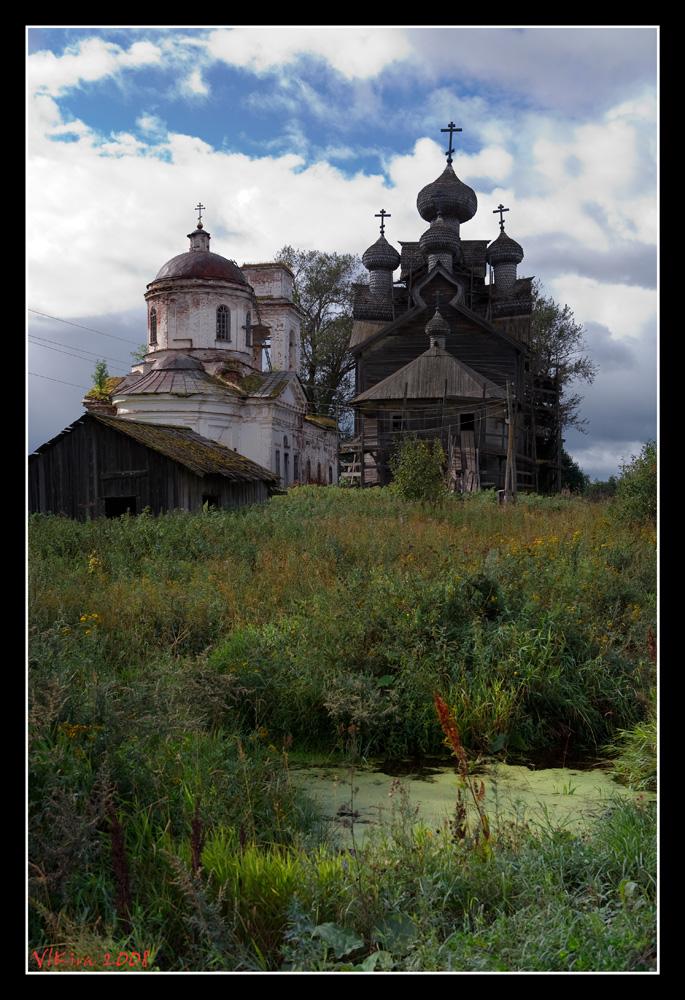 Деревня Палтога