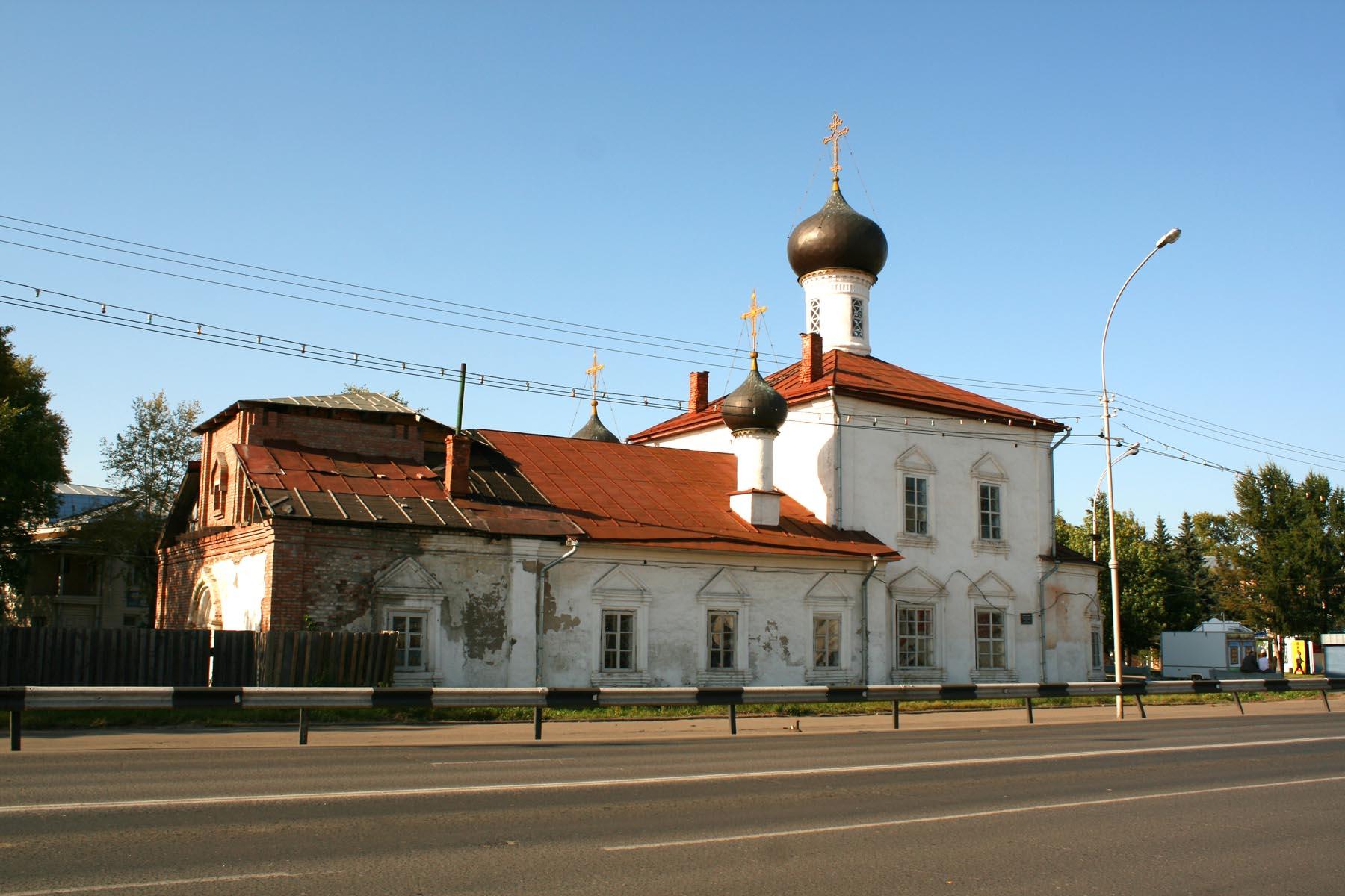 Казанская церковь на Торгу