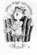 Виктор Петухов. Веселые иллюстрации к сказкам. Иван-царевич