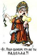 Виктор Петухов. Веселые иллюстрации к сказкам. Царевна-лягушка