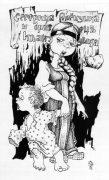 Виктор Петухов. Веселые иллюстрации к сказкам. Сестрица Аленушка и братец Иванушка