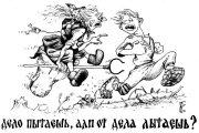 Виктор Петухов. Веселые иллюстрации к сказкам. Баба-Яга