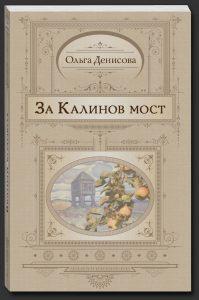 Обложка книги «» на Амазоне